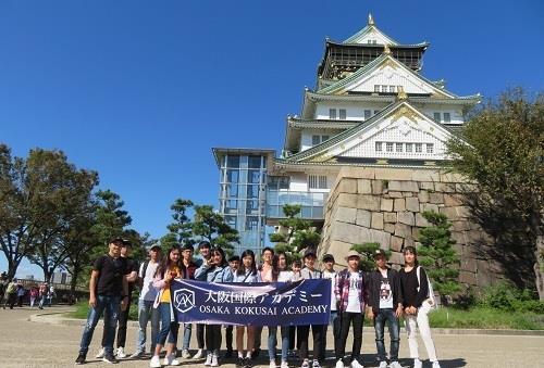 Trường Nhật ngữ Osaka Kokusai Academy
