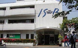 Trường Kinh Doanh Quốc Tế Nhật Bản ISB